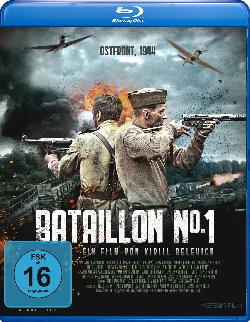 Batallion Nº 1. Blu-Ray