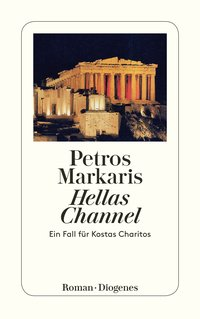 Cover Hellas Channel