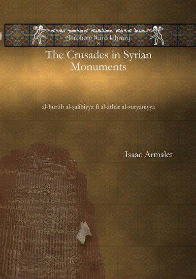 The Crusades in Syrian Monuments