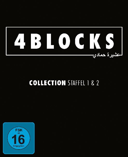 4 Blocks - Collection - Staffel 1+2 (5 DVDs) original uncut version
