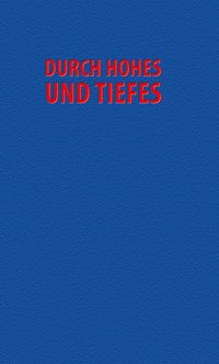 Cover Durch Hohes und Tiefes