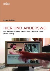 Cover Hier und Anderswo