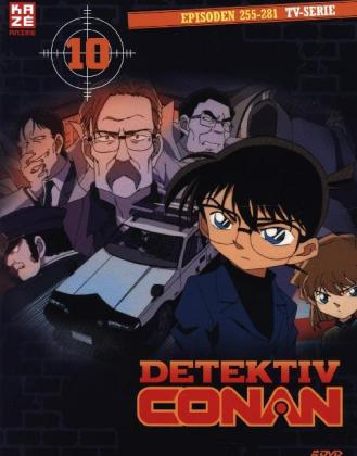 Detektiv Conan - TV-Serie - DVD Box 10 (Episoden 255-280) (5 DVDs)