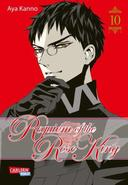 Requiem of the Rose King. Bd.10