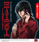 Death Note - Karma-Polizei, 1 Audio-CD
