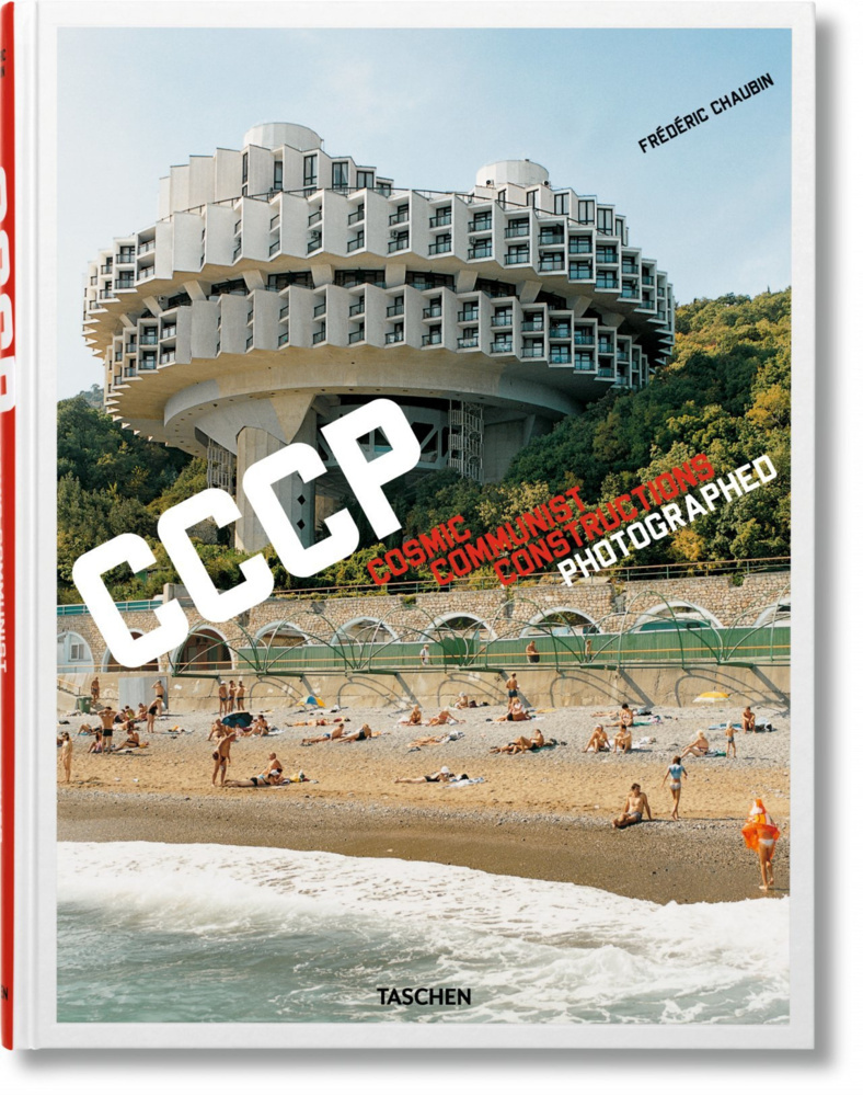 Cover Cosmic Communist Constructions Photographed (CCCP)